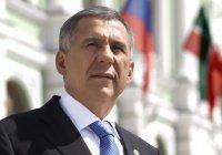 Рустам Минниханов поздравил татарстанцев с Днем конституции