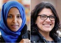 В Конгресс США впервые избраны две мусульманки