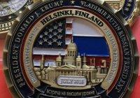 В США сделали три ошибки на монете в честь встречи Путина и Трампа