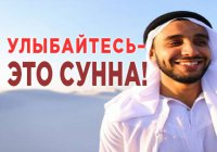 10 вещей, которые заставят улыбнуться каждого верующего человека