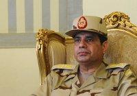 Египет призвал арабские страны создать военный альянс против Ирана