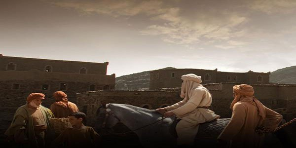 Поручительство Абу Ляхаба за Посланника Аллаха