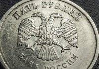 Перечислены самые закредитованные профессии в России