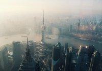 Названа самая туристическая страна в 2030 году