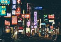 В Китае по походке выследят нарушителей