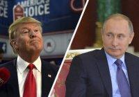 Лавров: Путин и Трамп встретятся в Аргентине
