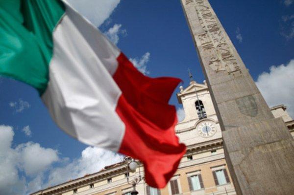 Расистка предстала перед судом в Италии.
