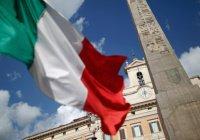 В Италии за призывы уничтожать детей мусульман осуждена учительница