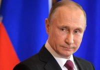 Путин: позиции России и исламского мира близки по многим вопросам