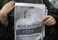 СМИ: Хашкаджи был расчленен лично главным судмедэкспертом Саудовской Аравии