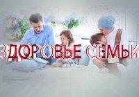 «Хузур ТВ» запустило совместный проект с медицинскими центрами Татарстана