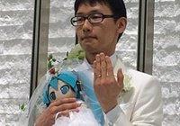 В Японии мужчина женился на виртуальной певице