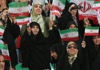 В Иране женщин впервые за 40 лет пустили на футбольный матч