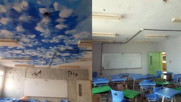 Учитель из Саудовской Аравии превратил школьный кабинет в сказку (ФОТО)