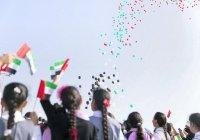 Национальный фестиваль толерантности стартовал в ОАЭ