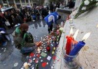 В Париже почтут память жертв терактов 2015 года