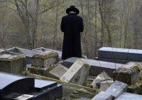 Во Франции обеспокоены всплеском антисемитизма
