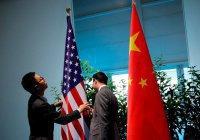 США представят законопроект о санкциях против Китая за притеснение мусульман