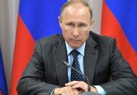 СМИ назвали вероятного преемника Путина
