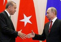 Путин и Эрдоган встретятся 19 ноября
