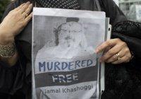 Турция призвала провести международное расследование убийства Хашкаджи