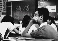 В Южной Корее для выпускников устроили тишину