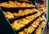 Раздачу бесплатных бананов устроили во Владивостоке