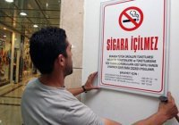 В Турции запретили рекламу сигарет