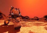 НАСА в прямом эфире продемонстрирует посадку на Марс