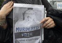 ЦРУ: убить Джамаля Хашкаджи приказал наследный принц Саудовской Аравии