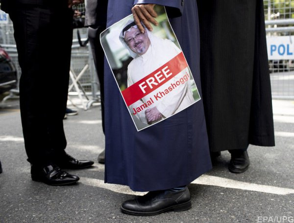 Власти ФРГ отменили поставки оружия в Саудовскую Аравию.