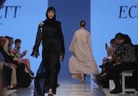В Дубае пройдет Неделя арабской моды