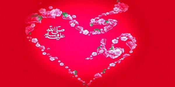 Любовь к Пророку Мухаммаду (мир ему и благословение) – в чем она должна выражаться?