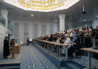 В Болгарской академии обсудили современное исламское образование