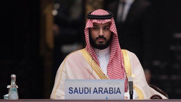 Принц Мухаммед примет участие в саммите G20