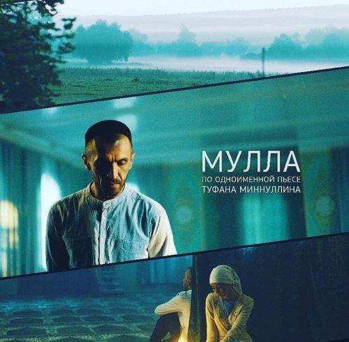 Результаты Международного кинофестиваля Шакена Айманова будут объявлены 21 ноября.