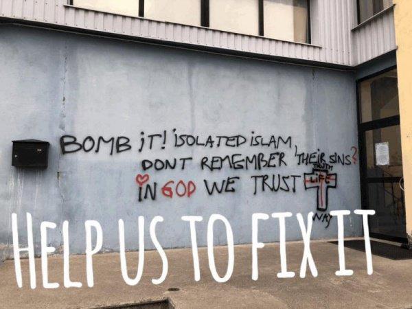 По факту вандализма начата проверка.