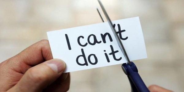 Как повысить мотивацию?