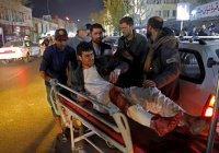 Более 50 человек, отмечавших Мавлид, погибли в Афганистане в результате взрыва