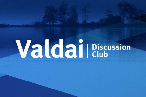 """На заседании клуба """"Валдай"""" обсудили отношения России и Азии."""