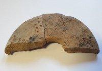 Уникальный мусульманский артефакт нашли в средневековом замке в Словакии