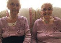 102-летние близнецы из Британии поделились рецептом долголетия