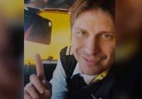 Бразильский пилот принял ислам на высоте 6 тысяч метров (Видео)