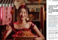 Дом моды Dolce & Gabbana отменил шоу в Китае из-за обвинений в расизме