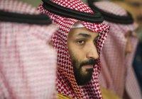 СМИ: ЦРУ записало приказ наследного принца КСА «заставить Хашкаджи замолчать»