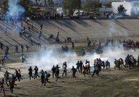 Пограничники США обстреляли мигрантов резиновыми пулями