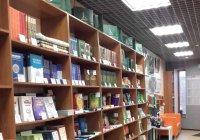 Издательский дом «Хузур» открыл новый фирменный магазин