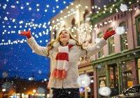 Назван город России, где для счастья нужно больше всего денег