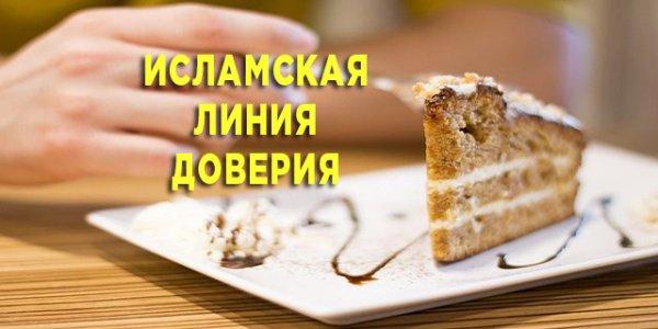 Зависимость от еды - как справиться?