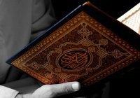 Эта история из Корана научит вас правильно относиться к трудностям